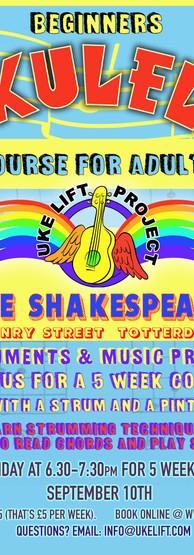 shakespeare flyer.jpg