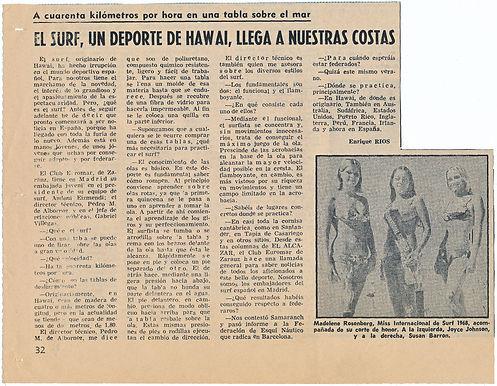 05.19690703.El Alcazar.jpg