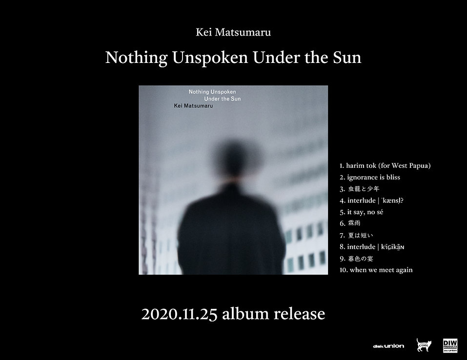 Kei Matsumaru release info3_アートボード 1.jpg