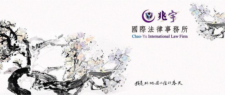 兆宇_FB_Banner (1).jpg