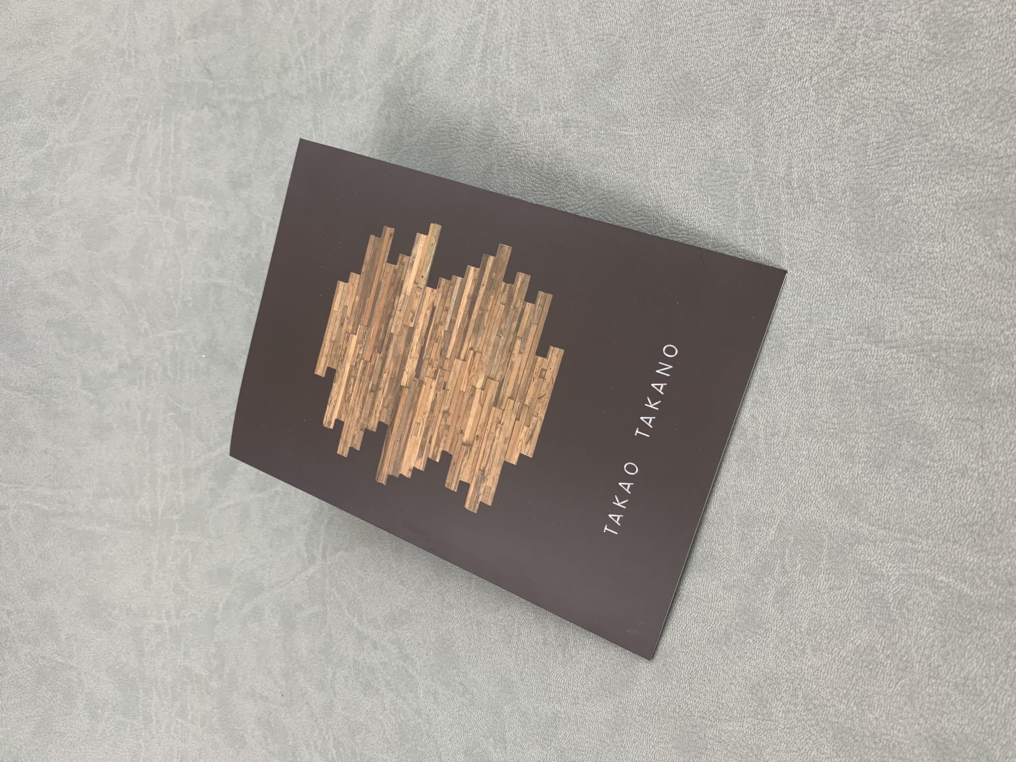 carte menu souvenir takao
