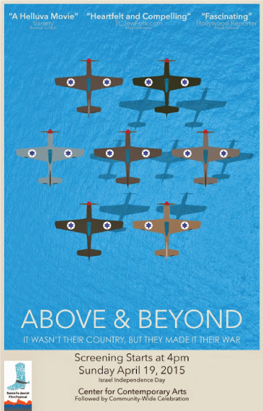 """ABOVE & BEYOND"" FILM POSTER"