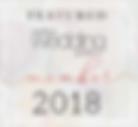 feat_pwg_member_2018.png