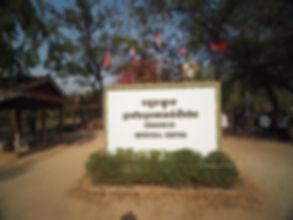 227 戦争の学び_190426_0108.jpg