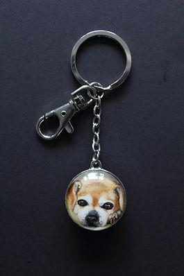 Hund Portrait Aquarell Schlüsselanhänger