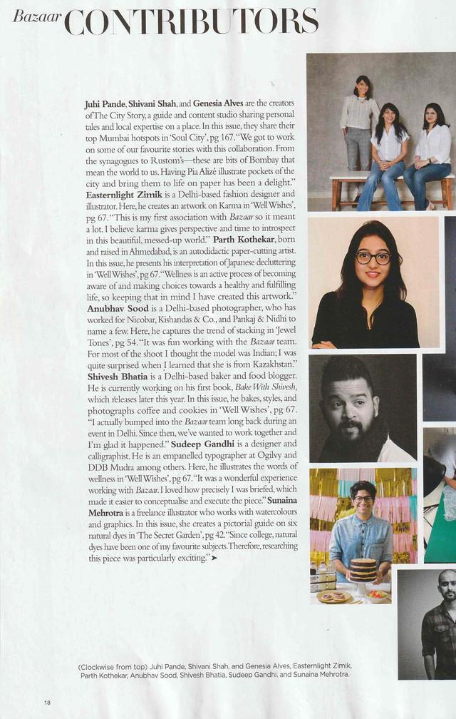 Harper's Bazaar July- August Issue