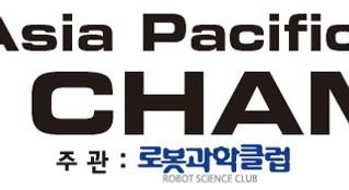 2017 Asia Robotics Championship 대한민국 예선