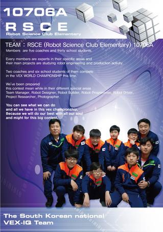 2015 VEX World Championship 국가대표 팀소개 및 로봇소개