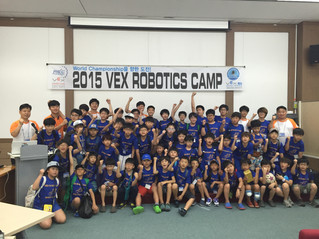 2015 VEX CAMP in KT인재개발원