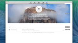 Mac OS System Upgrade