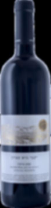 עמק ברכה יין אדום יבש 2011 - ללא רקע1.pn
