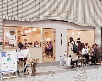 カンノンコーヒー大須店