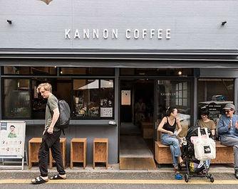 カンノンコーヒー松蔭神社前店