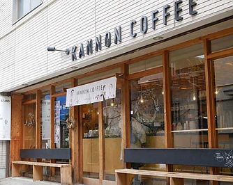カンノンコーヒー鎌倉店