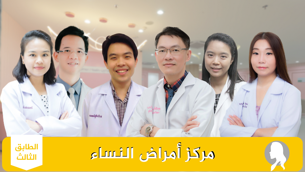 Copy of مركز الأسنان (2).png