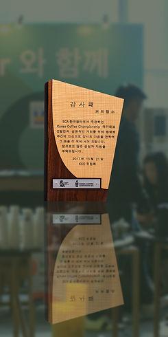 award_2-1.jpg