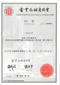 Association of Electrical Contractors