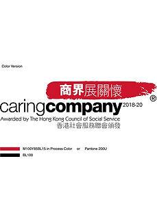 Caring Company Scheme 2018/20