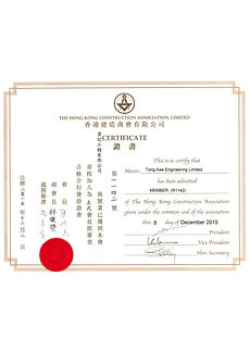 Hong Kong Construction Association