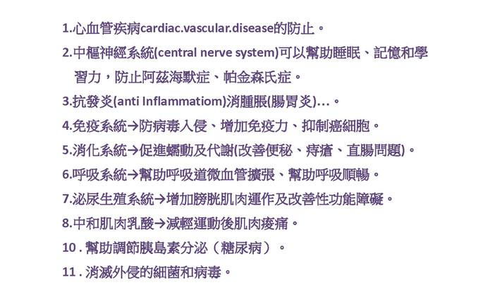 1998 諾具爾醫學獎_Page_26.jpg