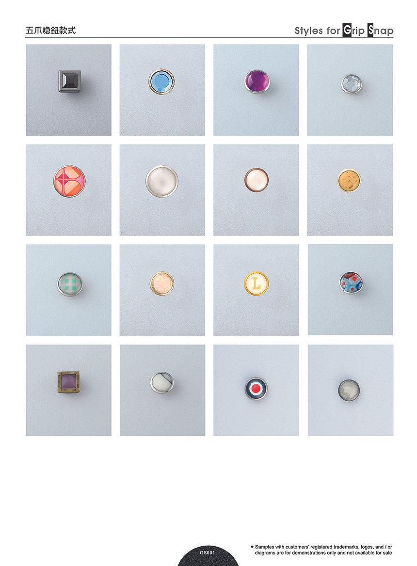 五爪喼鈕-20200524-01.jpg