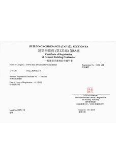 Registered General Building Contractor Certified General Building Contractor