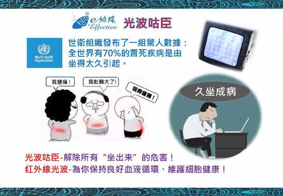 Effective Boo klet 繁體中文版_Page_27.jpg
