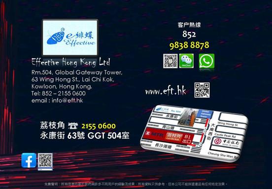 Effective Boo klet 繁體中文版_Page_32.jpg
