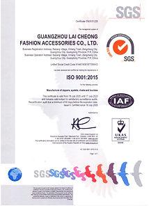 ISO certificate #7 (English).JPG