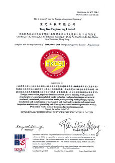 ISO 50001:2011 Certified