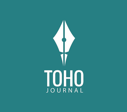 Toho Journal: Unity (Vol. 1 No. 1)