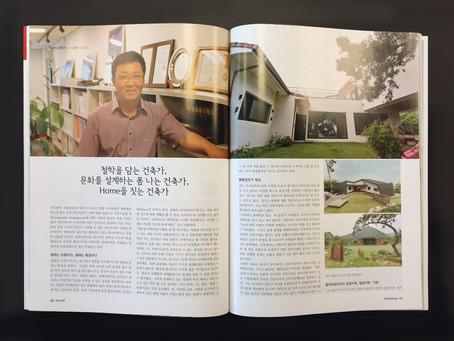 피플투데이에 <생태건축가 김용만 대표>가 소개되었습니다.