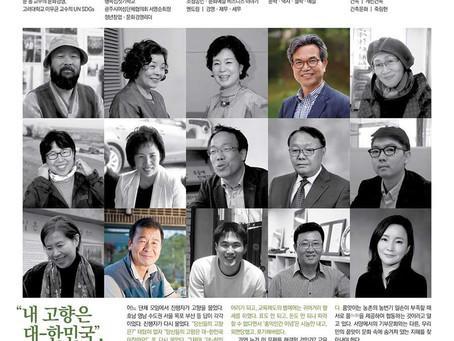 품마을신문 0003호 발행. 2016.06.13.