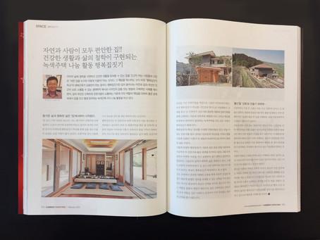시사뉴스타임에 '행복집짓기'가 소개되었습니다.