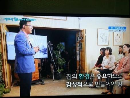 방송대학TV특강 <생태적 삶을 이야기하다>