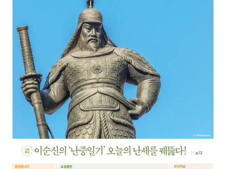 품마을신문 0008호 발행. 2017.05.10.
