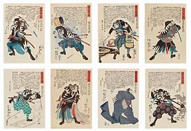 utagawa-kuniyoshi-woodblock-prints.png