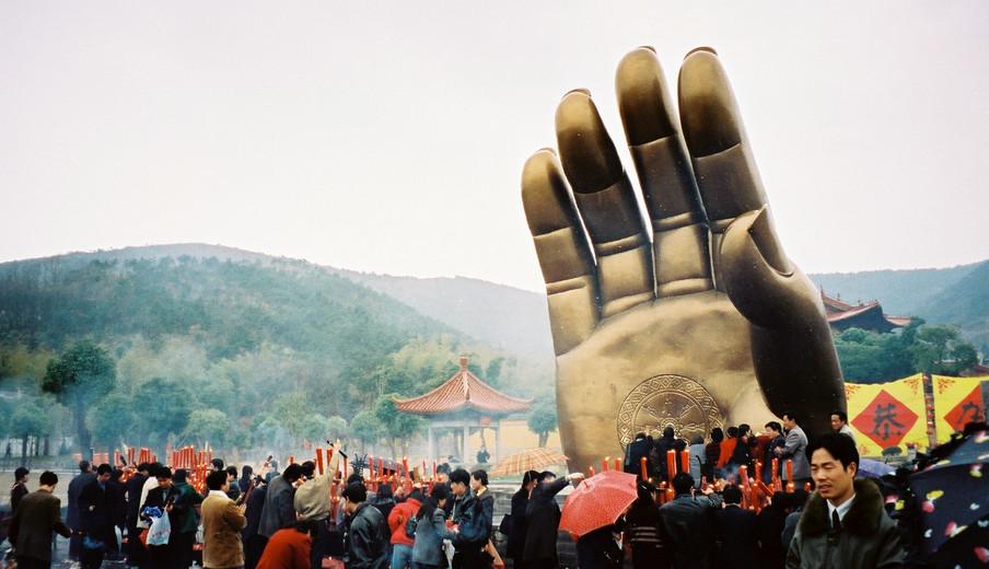 1999-11 Wuxi 3.jpg