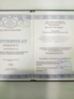 частные объявления массажист спа салон красота профессиональный массажист лечение массажем в  оренбург