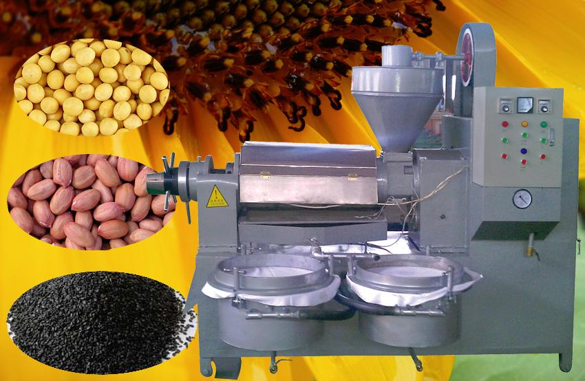 oil press machine 2.jpg