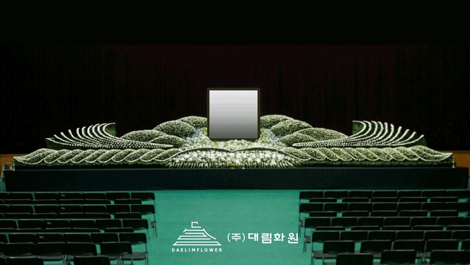 서해대교-소방공무원-영결식.png