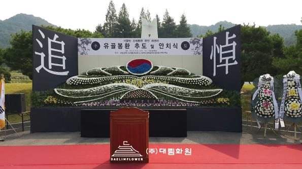 2015년-천안.png