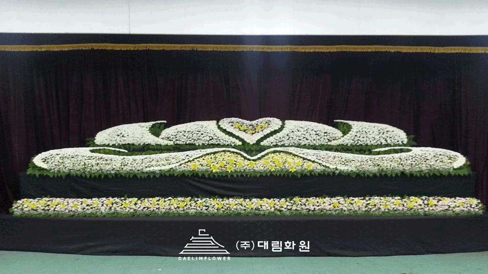세월호-광진구청.png