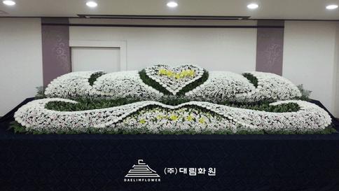 세월호-영등포구.png