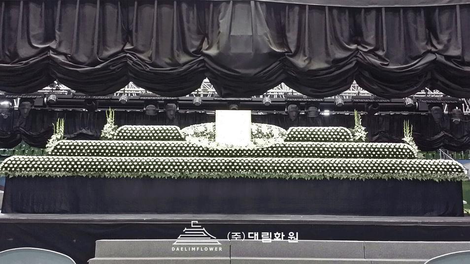 국기원-원장-영결식.png