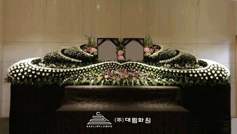 한국 광물자원 공사 순직자 영결식합동 영결식