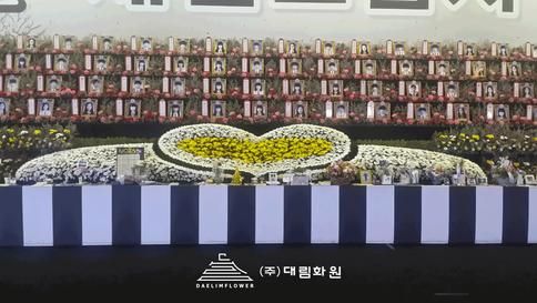 세월호-정부합동-분향소_2.png