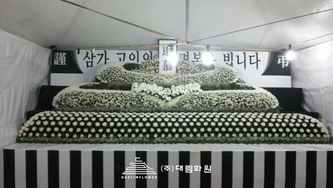 세월호-화성병역점.png