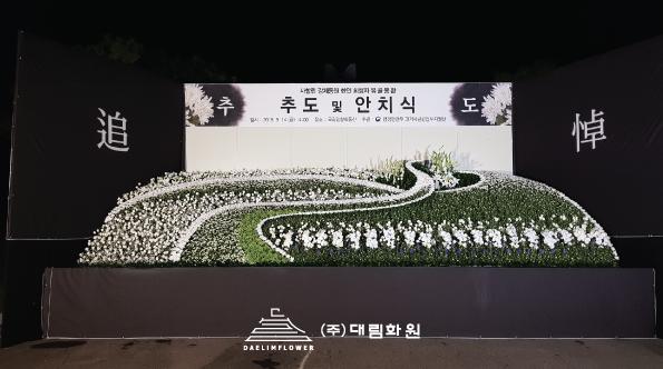 2018년-천안.png