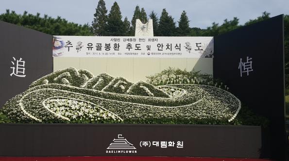 2017년-천안.png